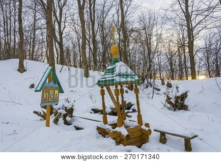 The Holy Spring Of St. Tikhon Lukhovsky At Sunset On A Winter Day.