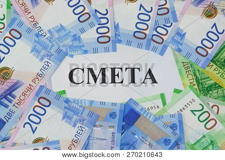 Black the writing on Russian language ESTIMATES and paper new banknotes Russian rubles around poster