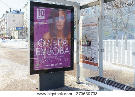 February 7, 2018 Orel, Russia. Poster Of Russian Singer Olga Buzova At The Bus Stop In Orel.