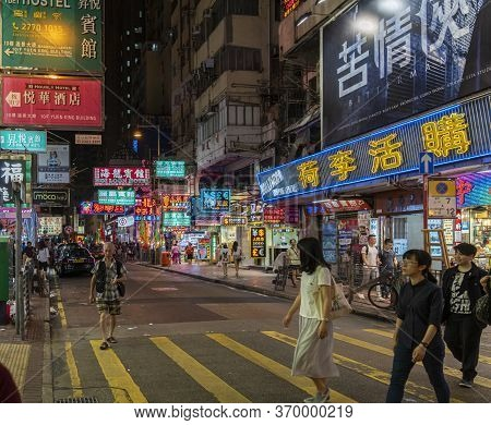 Kowloon, Hong Kong, May 2018 - Street View At Night In Kowloon, Hong Kong