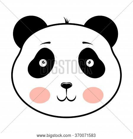 Cute Isolated Panda Head On White Background. Vector Illustration. National Panda Day. Flat Vector I
