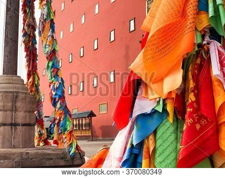 Buddhist Color Prayer Flags At The Putuo Zongcheng Buddhist Temple, One Of The Eight Outer Temples O