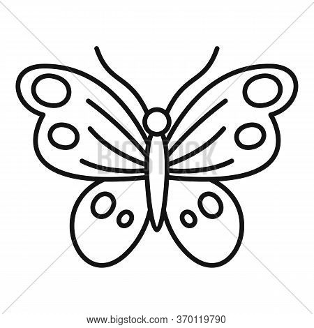 Botanical Butterfly Icon. Outline Botanical Butterfly Vector Icon For Web Design Isolated On White B