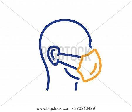 Medical Mask Line Icon. Safety Breathing Respiratory Mask Sign. Coronavirus Face Protection Symbol.