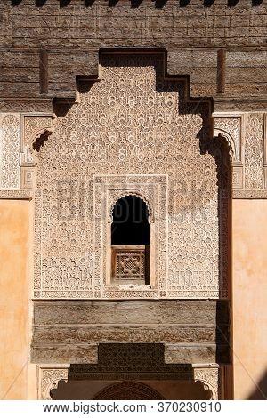 Islamic College Ben Youssef Medersa In Marrakesh, Morocco