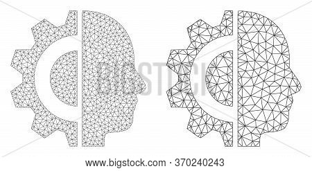 Mesh Vector Cyborg Head Icon. Mesh Carcass Cyborg Head Image In Low Poly Style With Combined Triangl