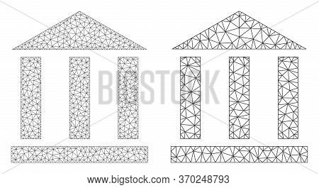 Mesh Vector Library Building Icon. Mesh Carcass Library Building Image In Lowpoly Style With Organiz