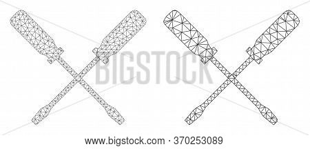 Mesh Vector Screwdrivers Icon. Mesh Wireframe Screwdrivers Image In Low Poly Style With Combined Tri
