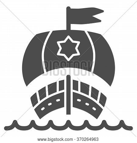 Sailboat In Ocean Solid Icon, Nautical Concept, Sailing Ship Sign On White Background, Sailing Vesse