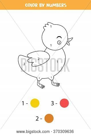 Color Cute Cartoon Duckling By Numbers. Educational Game For Kids.