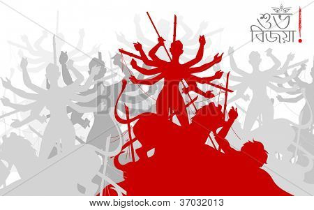 illustration of sculpture of goddess Durga killing Mahishasura