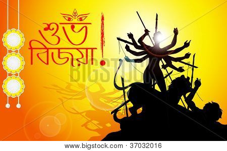 illustration of goddess Durga in Subho Bijoya background poster