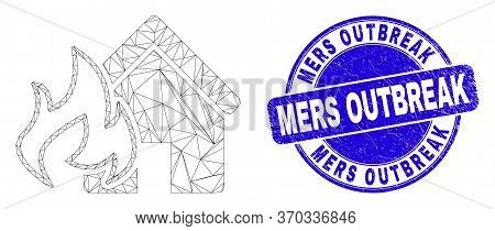 Web Carcass House Fire Disaster Pictogram And Mers Outbreak Seal Stamp. Blue Vector Rounded Textured