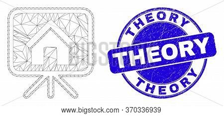 Web Mesh House Project Board Pictogram And Theory Stamp. Blue Vector Round Grunge Seal Stamp With Th