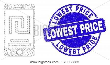 Web Mesh Mobile Shekel Account Pictogram And Lowest Price Stamp. Blue Vector Round Distress Seal Wit