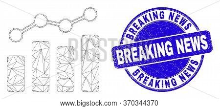 Web Carcass Trend Chart Icon And Breaking News Seal Stamp. Blue Vector Rounded Textured Stamp With B