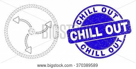 Web Mesh Turbine Rotation Icon And Chill Out Watermark. Blue Vector Rounded Scratched Stamp With Chi