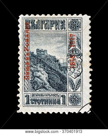 Bulgaria - Circa 1916 : Cancelled Postage Stamp Printed By Bulgaria, That Shows Ruins Of Old Castle,