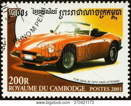 Moscow, Russia - June 07, 2020: Stamp Printed In Cambodia Shows English Car Tvr M Series (1972), Ser