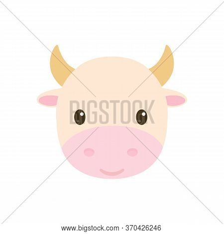 Cute Cow, Awesome Little Bull Smiling. 2021 Chinese Symbol. Soft Pastel Colours. Cartoon Sweet Style