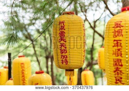 Nantou, Taiwan - June 25th, 2019: yellow lanterns at Xian Fo Buddhist temple, Nantou, Taiwan