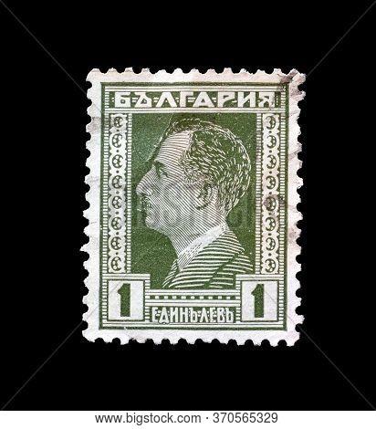 Bulgaria - Circa 1928 : Cancelled Postage Stamp Printed By Bulgaria, That Shows Tsar Boris, Circa 19