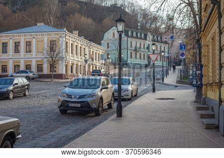 Kiev, Ukraine - March 26, 2020: Old Architecture And Cobblestone Road On St. Andrews Descent In The