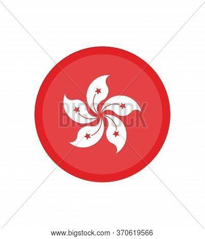 National Hong Kong Flag, Official Colors And Proportion Correctly. National Hong Kong Flag. Vector I