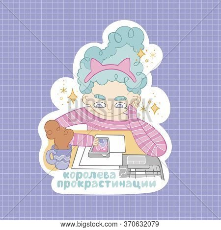 Queen Of Procrastination. Russian Lettering. Girl. Desktop. Hot Drink: Tea Cup, Coffee Mug. Illustra