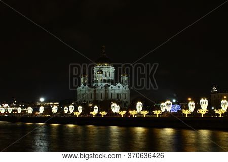 Cathedral Of Christ The Savior In Moscow At Night, Russia