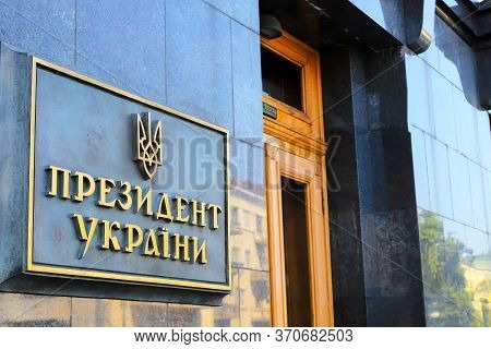 A Sign On The Building With An Inscription In The Ukrainian - President Of Ukraine And The Coat Of A