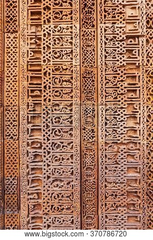 Carved Outdoor Wall Of The Adhai Din Ka Jhonpra, One Of The Oldest Mosques In India, Located In Ajme