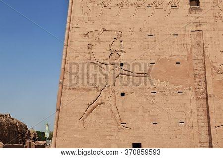 Edfu Temple On The Nile River In Egypt