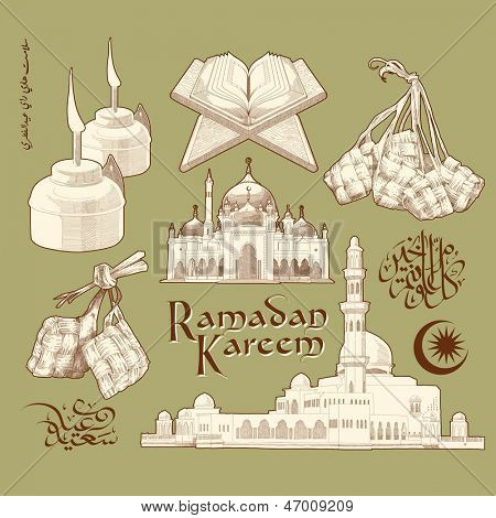 Ramadan Element. Translation of Jawi Text: Eid Mubarak, May you Enjoy a Blessed Festival