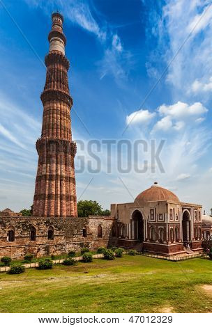 Qutub Minar - the tallest minaret in India, UNESCO World Heritage Site. Qutub Complex, Delhi, India poster