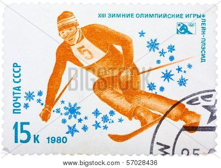 Stamp Printed In Ussr Shows Speed Figure Skiing, From The Series