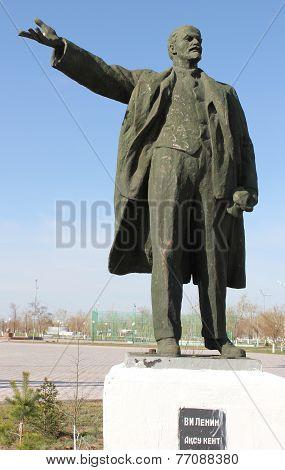 Monument to Vladimir Ilyich Lenin (Vladimir Ilyich Ulyanov)
