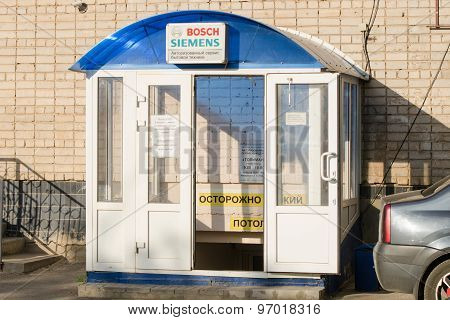 Authorized Service Of Household Appliances Bosch Siemens, Ltd. Toliman, Volgograd
