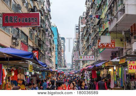 Shopping Street In Kowloon, Hong Kong