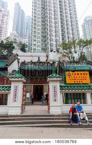 Exterior Of The Man Mo Temple In Hong Kong