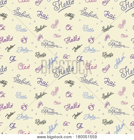 seamless pattern with hand lettering Hello on different languages, stock vector illustration