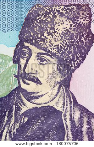 Avram Iancu portrait from Romanian money - Lei