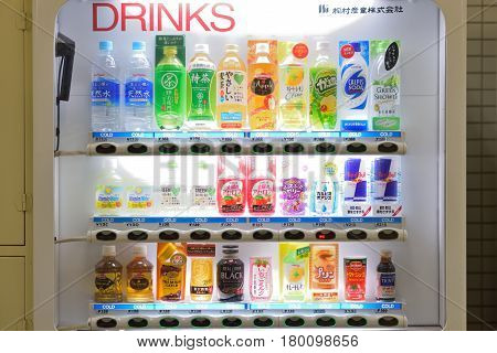 TOKYO JAPAN - NOVEMBER 01 2014: Japanese soft drink vending machine in subway station. .Japan is famous for its vending machines with more than 5.5 million machines nationwide.