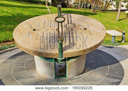 JERUSALEM, ISRAEL - DECEMBER 26, 2016: Sundial sculpture by Maty Grunberg in Teddy Kollek Park in Jerusalem.