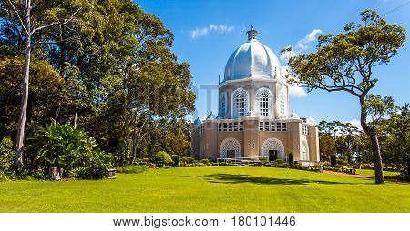 The Bahai Temple in Ingleside NSW Australia