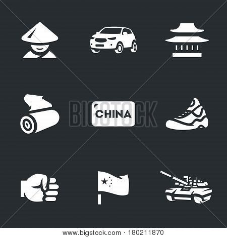 Chinese, auto, temple, textile, shoe, martial arts, flag, armament.
