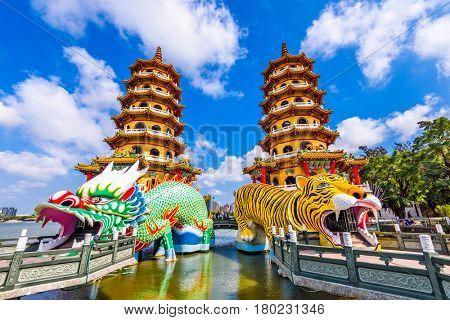 Kaohsiung, Taiwan Lotus Pond's Dragon and Tiger Pagodas.