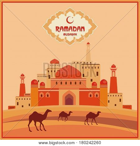 Ramadan Greeting Card.eps