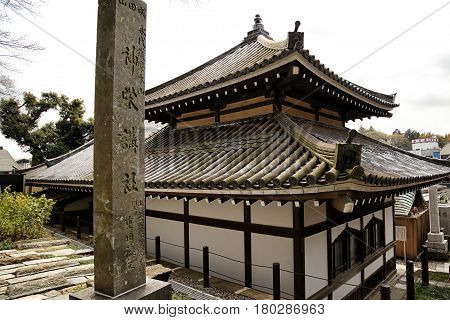 large complex of buildings and grounds surrounding the Naritasan Temple in central Narita Chiba Japan 16.april 2012