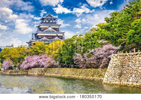 Hiroshima, Japan at Hiroshima Castle in springtime.